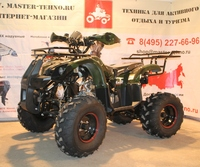 Квадроцикл Avantis Hunter 7+ (125сс)