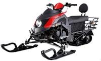 Снегоход Cronus TT200P New разборный трансофрмер (Модель 2015 года)