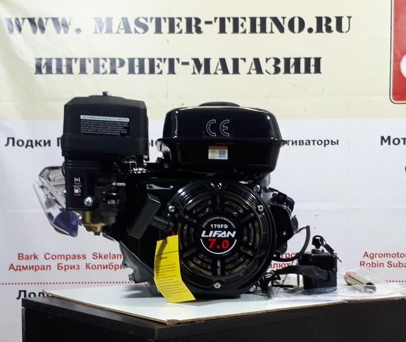Двигатель Lifan 170FD D20 (7 л с ) c электростартером, валом 20 мм